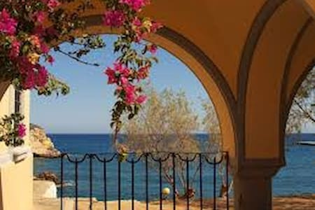 Karpathos  Great Area-Sea & View - Appartamento