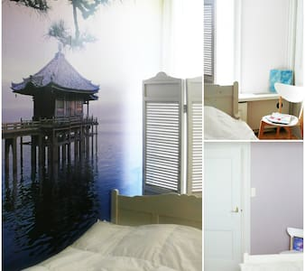 Asian Room - Retreat in a former vicarage - Simonshaven - Pousada