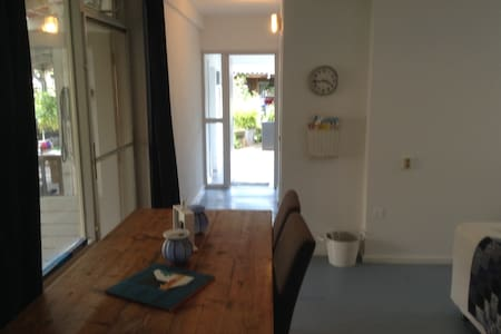 Cozy apartment in rural town nearby Eindhoven. - Leende - Apartment - 1