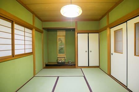 提供接送机服务 关西机场附近 体验日本和式民宅 晴~ 【一楼和式5人间C】 - Kaizuka - Villa