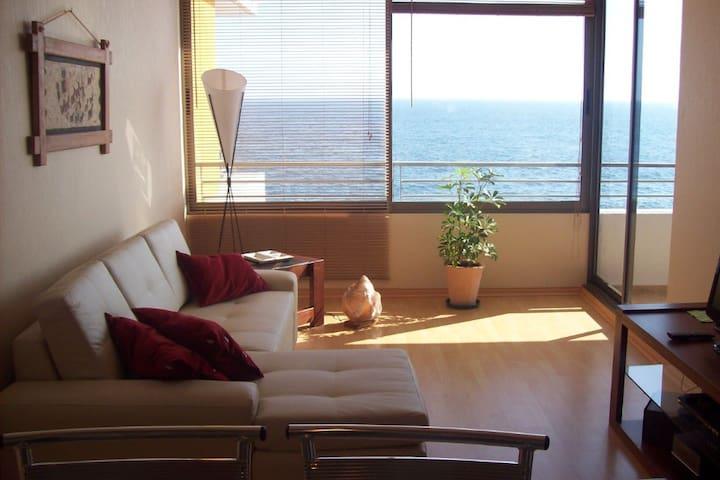 Apart Tatai Suites Full equipados - Antofagasta - Lakás