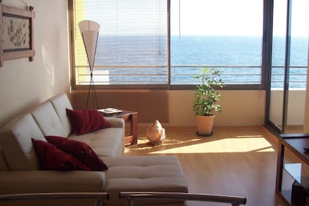 APART TATAI SUITES FULL EQUIPPED 1 - Antofagasta - Wohnung