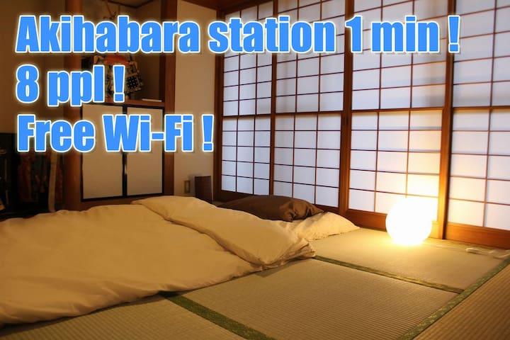 newopen AKIHABARASHURIKENHOUSE 8ppl - Chiyoda-ku - Apartment