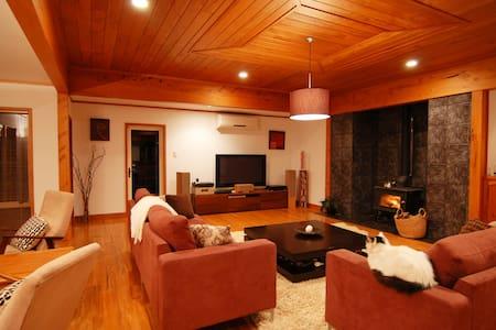 Puketotara Lodge - Kerikeri - Bed & Breakfast