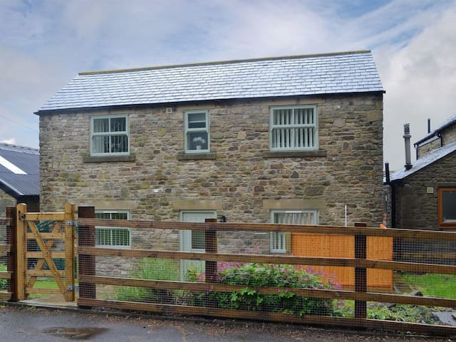 Bullions Farm Cottage (UK11576)