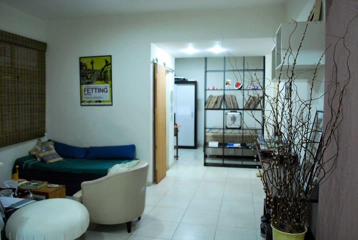 Apartamento RJ - Praia de Botafogo