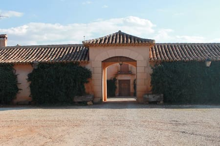 Authentic large spanish hacienda - Villanueva de los Infantes - House