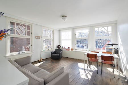 Apartment near Dam Square - Ámsterdam