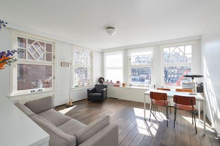 Apartment in Dam Square - Amsterdam