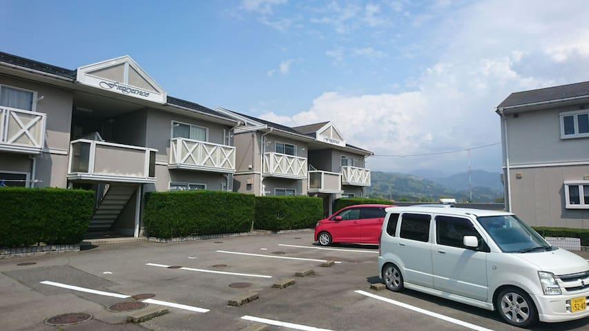 お部屋ひろめです!景色も綺麗です!車で観光地案内します!医学を勉強してるので急な事態に対応できます - Sakai-shi - Apartment