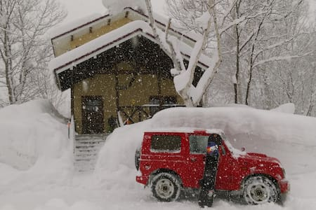 BUNK HOUSE NEAR NISEKO & HIRAFU SLOPES (SLEEPS 6) - Haus
