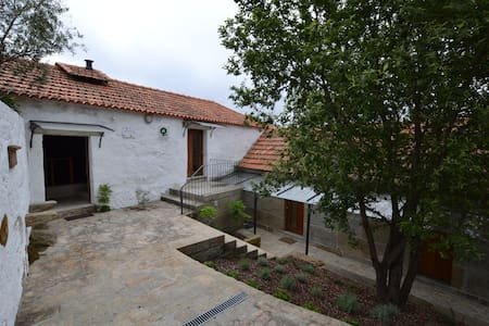 Charming Country house - Marco de Canavezes