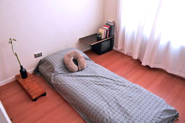 Small room with Private Bathroom - Providencia - Departamento