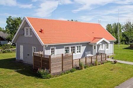 Glommens fiskehamn vid Falkenberg - Glommen