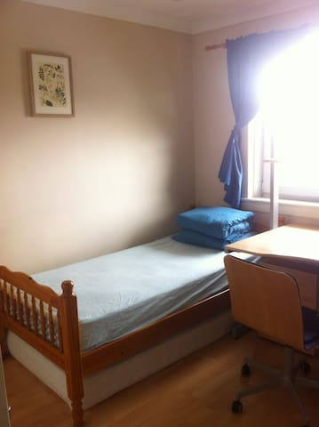 Cozy room sleep & nice kitchen cook - Edynburg - Apartament
