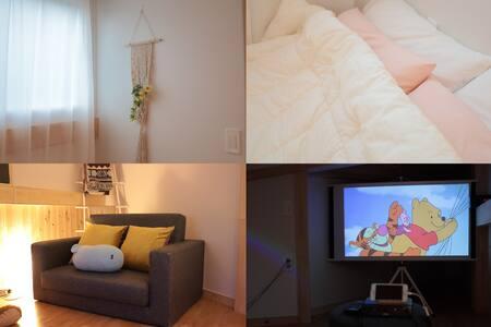 [소형 단독 주택 / 3층 전체 사용] 푸택맨션 - 빔프로젝터, 턴테이블, 넷플릭스, 왓챠