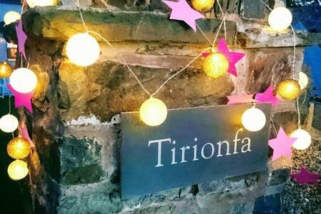 Tirionfa - A 5* Island House near Rhosneigr
