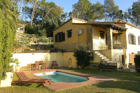 Family vacation home - 貝格(Begur) - 獨棟
