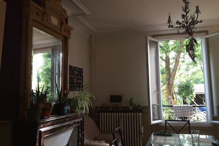 Beautiful house with garden - Sarcelles - Haus