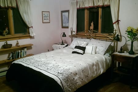 Near Berkshires, in Columbia Co. - Ghent - Bed & Breakfast