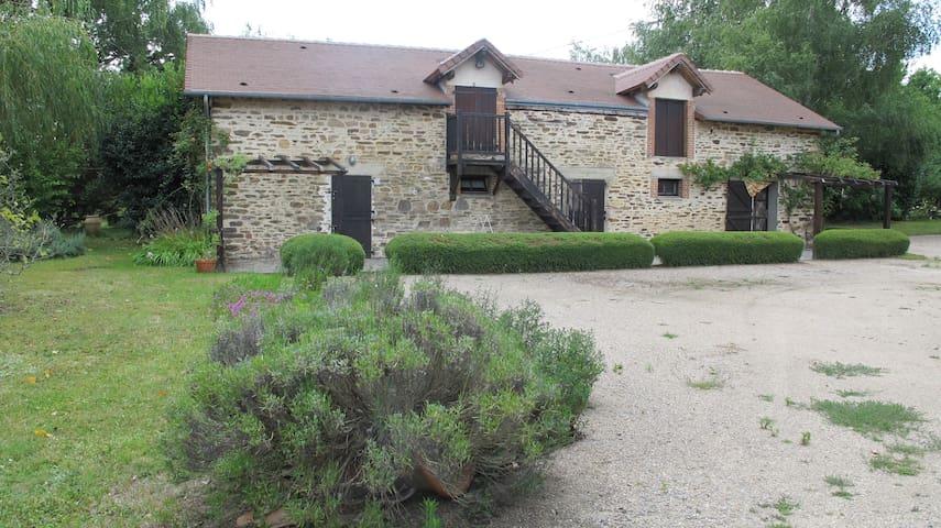 Silence au cœur d'un jardin arboré - Jumilhac-le-Grand - Dům