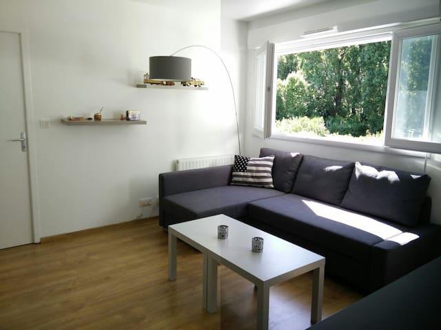 Appartement moderne et cosy Nantes - Nantes - Wohnung