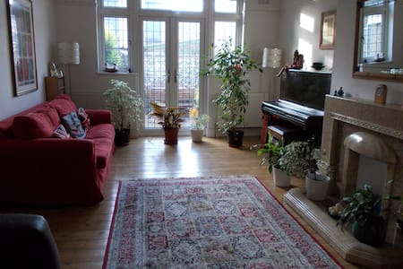 Double room in lge Victorian house - Londres - Casa