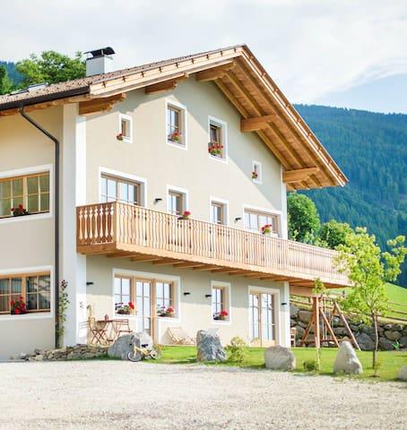 Auszeit auf 1.350m am Berg - Aschbach - Rumah
