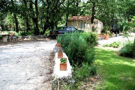Cozy Cottage - Saint-Cannat