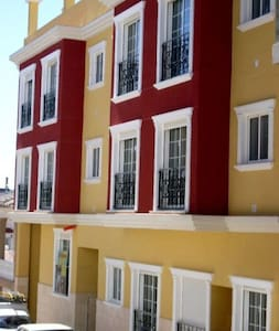 Las Rosas Apartments - San Miguel de Salinas - Apartament