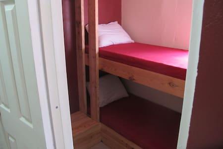 Small Private Room - David District