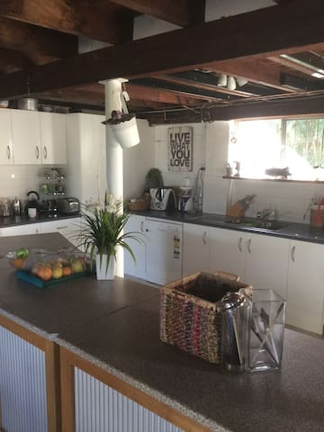 Comfy Space Handy to City,Uni,Shops - Upper Mt Gravatt - Haus