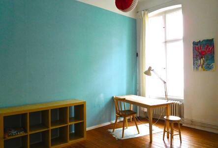 Mitten drin am Rande - Berlín - Kondominium