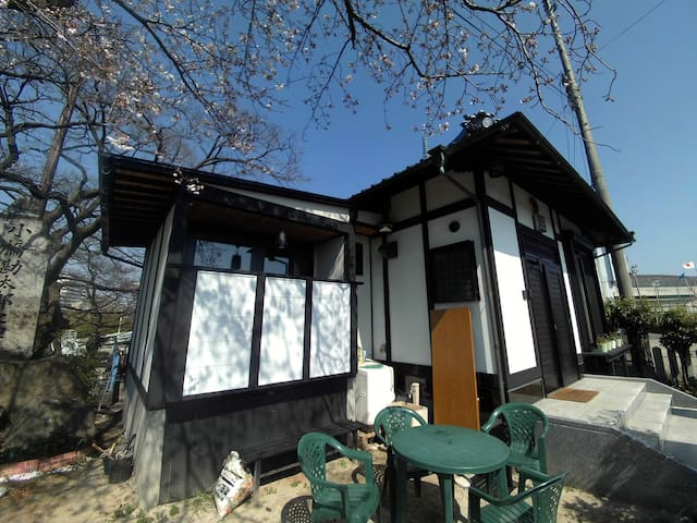 You can enjoy yourself at a jacuzzi and BBQ! - Nishi Ward, Hiroshima - Huis