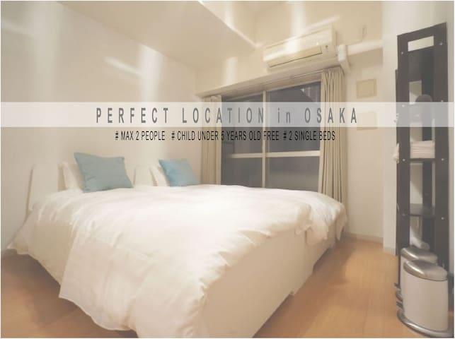 Perfect Location in Osaka!!! 810 - Nishinari-ku, Ōsaka-shi - Διαμέρισμα