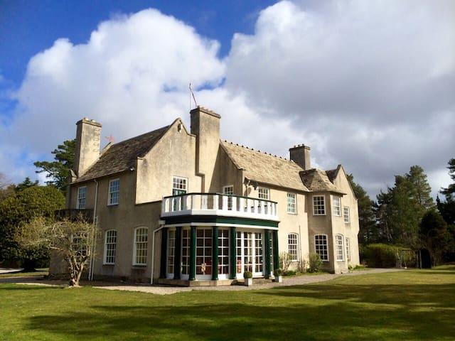 Kellas House - Kellas Near Elgin - House