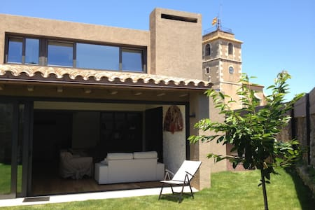 Tranquilidad en la Costa Brava - Torrent - House
