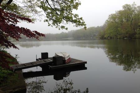 Stunning lake front property! - Haus