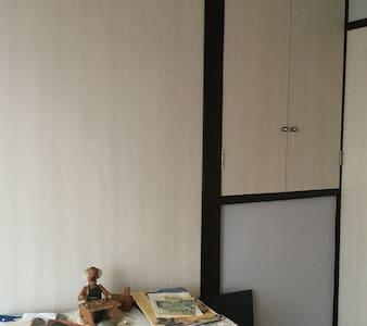 Yuka house   美味しい朝食付き‼️ - 江戸川区