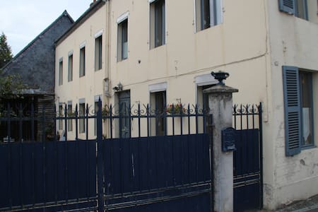 Petite suite champêtre - Origny-en-Thiérache