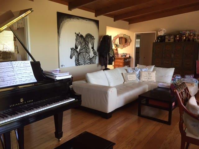 3 bedrms home near Stanford, Palo Alto/Menlo Park - Portola Valley - Dům