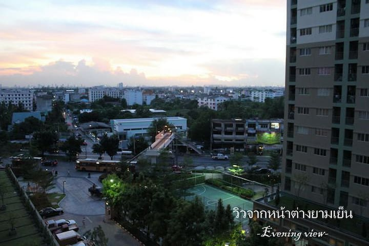 Lumpini Nawamin, convenience stay