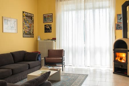 Flat 30 min. from Milan & Como lake - Meda - อพาร์ทเมนท์