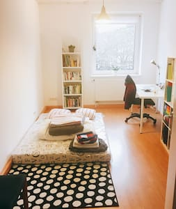 Cozy Room / Relaxing Time - Hannover