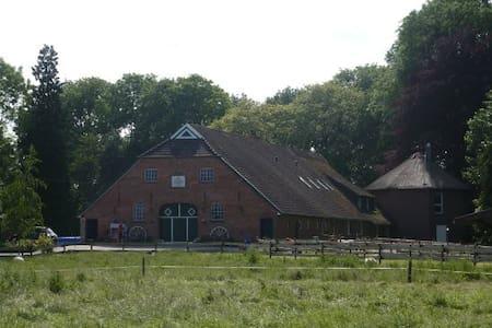 Ferienhof Landhaus Markus - Stadland