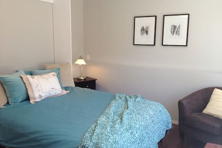 Cozy suite - downtown neighbourhood - Victoria - Haus