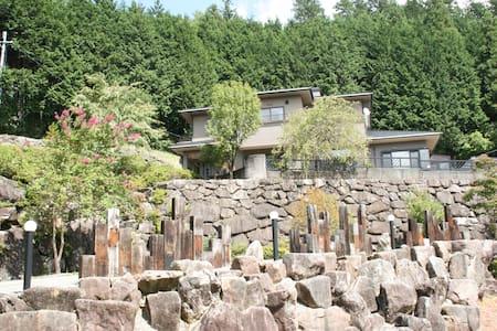 Hida-Hagiwara Holiday House -飛騨萩原- - Huis