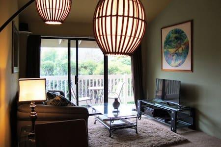 Princeville hideaway ocean villa - Princeville - Condominium
