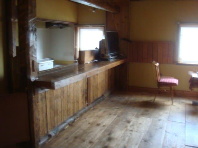 Inn FIRST TRACK family room - Nakafurano - House