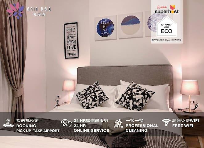 ECO28-MRT Huai Khwang/FreeWifi/BigC/Starbucks/711